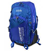 Рюкзак Туристический нейлон Royal Mountain 1452 blue купить рюкзаки оптом  дёшево в Украине., фото 1
