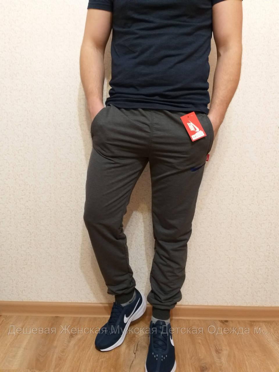 Мужские спорт штаны трикотаж вышивка