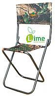 Складной стул со спинкой, Forrest