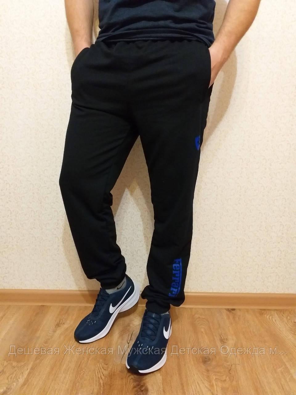 Мужские спорт штаны трикотаж Ferari