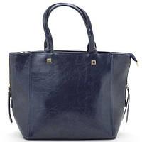 f6c39af6b51b Женская сумка 2020 синяя купить недорого женскую сумку Одесса 7 км