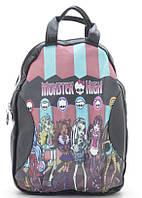 a6f5bf2f6b0b Детский рюкзак monster high M-2268M черный купить детский рюкзак недорого