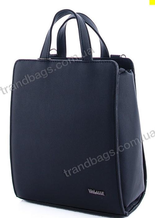 57342b06c206 Купить Женский рюкзак WeLassie 44807 black купить женский рюкзак ...