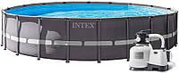 Бассейн каркасный Intex 26334, 610-122 см, фильтр-насос, лестница, подстилка, тент