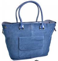 Женская замшевая сумка A5098 Blue купить замшевую женскую сумку, фото 1