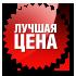СКЛАД-МАГАЗИН: Парфюмерия-Косметика-Посуда-Текстиль