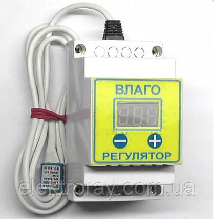 Влагорегулятор цифровой двухрежимный ВРД-6 30А DIN-рейка DigiCOP, фото 2