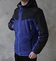 Куртка мужская демисезонная. Куртка чоловіча.ТОП КАЧЕСТВО!!!, фото 1