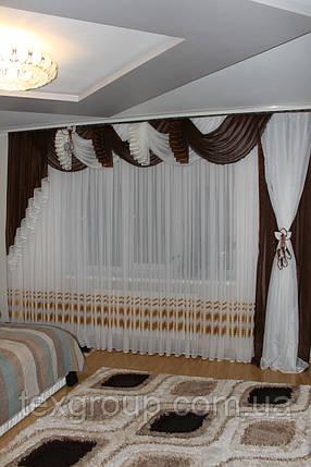 Комплект ламбрекен со шторой в спальню Агния 3.5м, фото 2