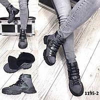 6973cbbd9 Ботинки женские демисезонные в стиле Gucci серые,из итальянской замши и  турецкой кожи