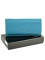 Женский кошелек  Classic кожа DR. BOND  WS-1  l-blue.Купить женский кожаный кошелек, фото 1