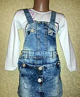 Детский джинсовый комбинезон, юбка-шорты на 4 года