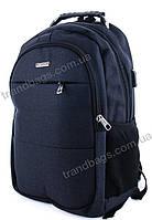 Городской рюкзак 2617 black USB купить городской рюкзак, рюкзак спортивный, фото 1