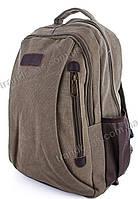 Городской рюкзак 6132 green купить городской рюкзак, рюкзак спортивный, фото 1