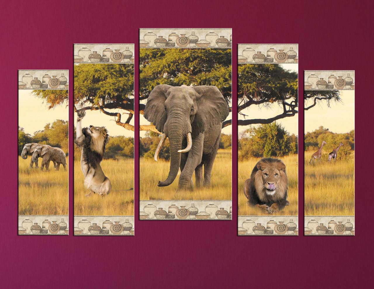 """Модульная картина """"Африканкий слон"""""""