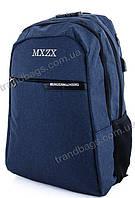 Городской рюкзак 0818 grey USB купить городской рюкзак, рюкзак спортивный, фото 1