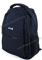 Городской рюкзак 2910 black купить городской рюкзак, рюкзак спортивный, фото 1