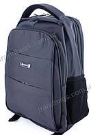 Городской рюкзак 2910 grey купить городской рюкзак, рюкзак спортивный, фото 1