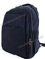 Городской рюкзак 6170 black купить городской рюкзак, рюкзак спортивный, фото 1
