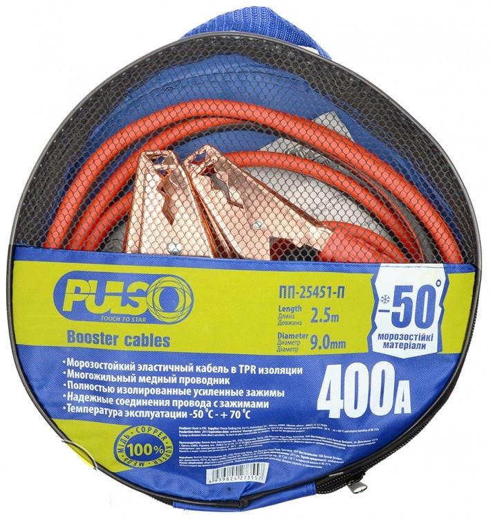 Старт-кабель PULSO 400 А Vitol ПП-25451-П