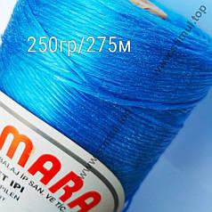 Тепличная нить Мармара Турция 250 гр х 275 м - шпагат полипропиленовый Marmara