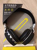 Наушники беспроводные Bluetooth JBL K3 Bluetooth Headphone