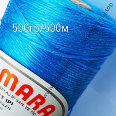 Тепличная нить Мармара Турция 500 гр х 500 м - шпагат полипропиленовый Marmara