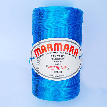 Тепличная нить МАРМАРА 500 гр х 550 м ➜ Шпагат полипропиленовый MARMARA, фото 2