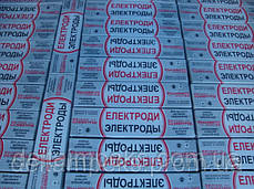 Электроды ЭА-48М/22  ф3,0, фото 3