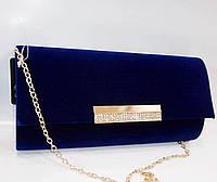 Женский праздничный клатч 046 -1 синий велюр купить праздничный клатч, фото 1