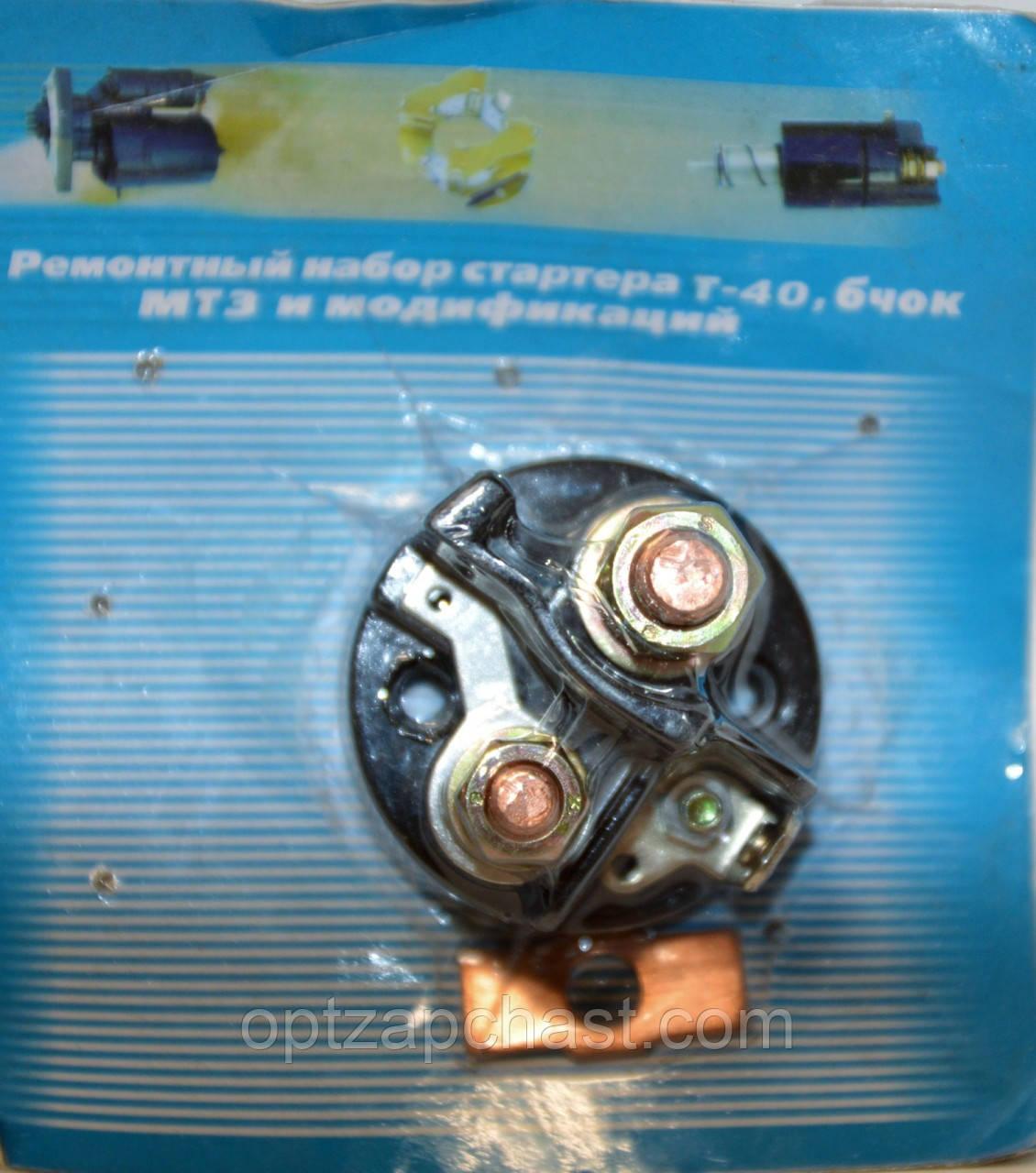 Ремкомплект втягивающего стартера редукторного