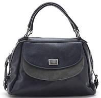 3e073355b824 Женская сумка 7287 т.синяя женские сумки продажа недорого со склада в  Одессе 7 км