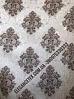 Универсальная двухсторонняя ткань для мебели,покрывал,штор.Ширина 2,80 Турция