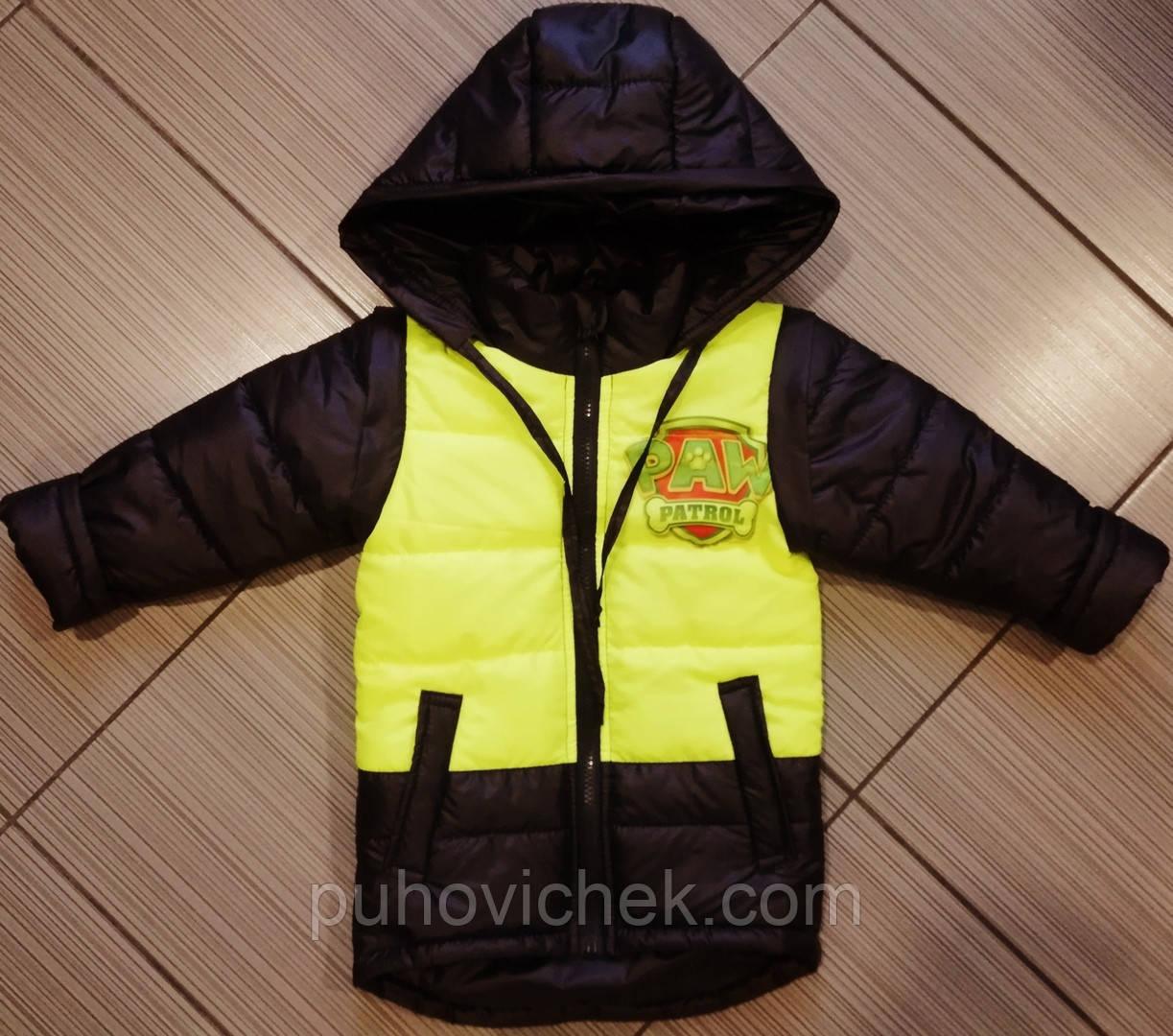 Детская куртка жилетка для мальчика весна осень с капюшоном