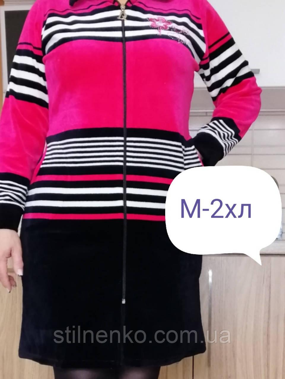 Жіночий молодіжний халат велюровий M-2XL,Туреччина