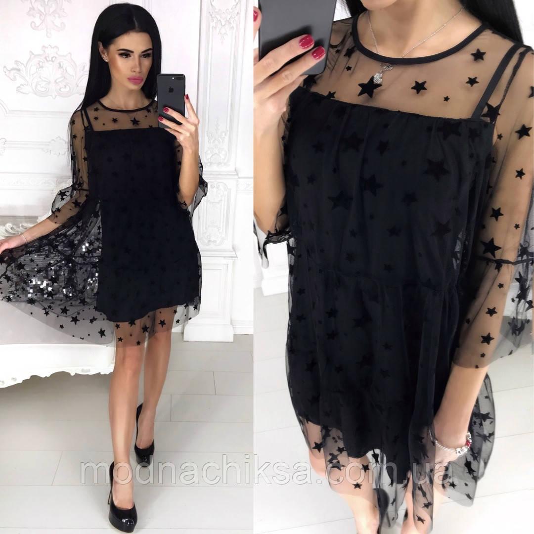 Платье масло+сетка