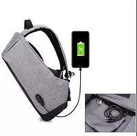Рюкзак антивор система Bobby xd design с зарядкой power bank USB порт (бобби серый городской для ноутбука)