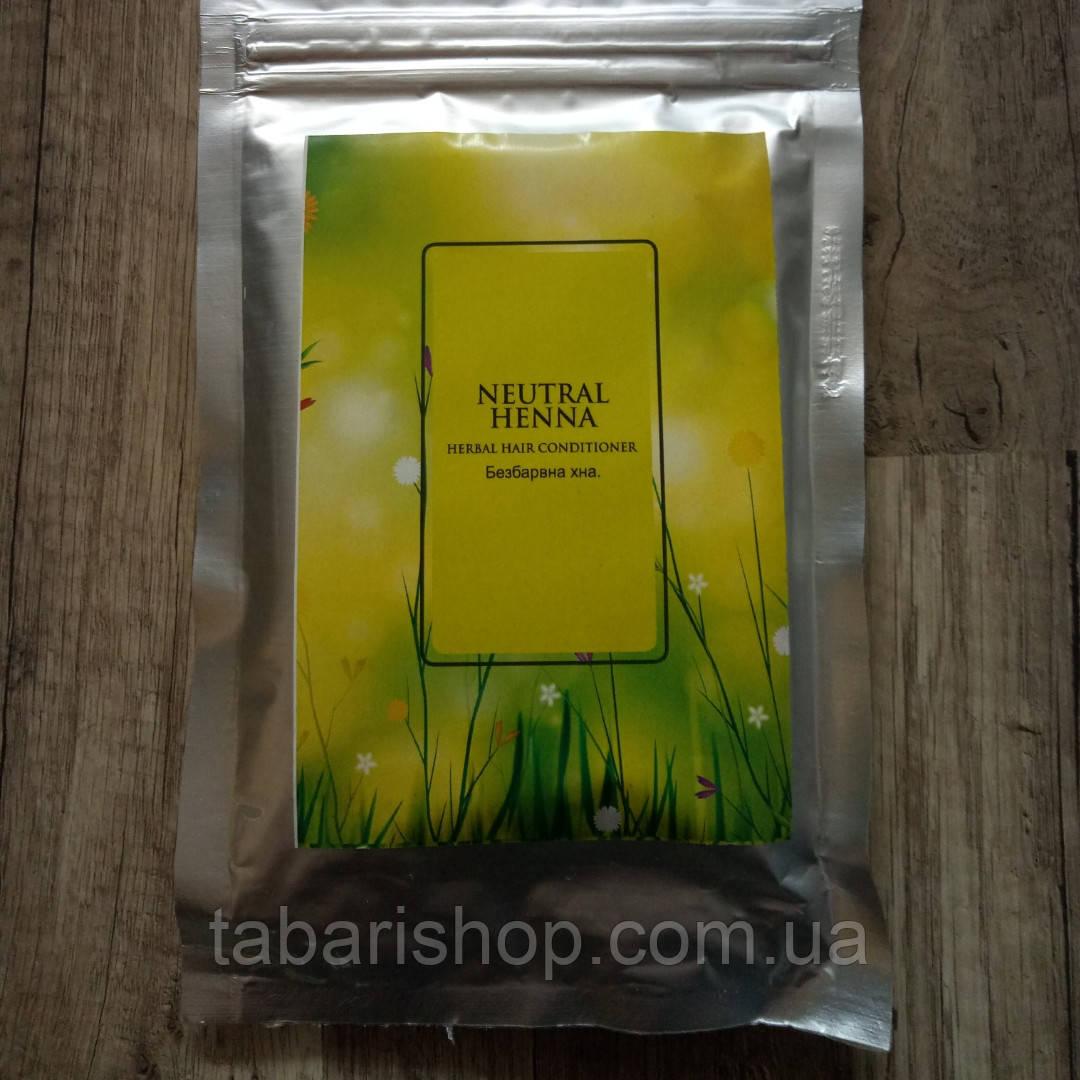 Хна бесцветная, Henna Neutral, 100 гр