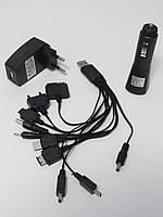 Автомобильное зарядное устройство USB 10 переходников ZC 001