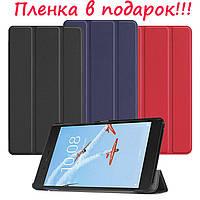 Чехол для Lenovo Tab E7 TB-7104 + Пленка!