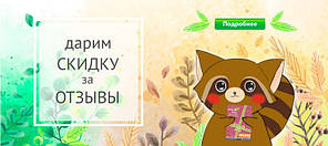 """Дарим за отзыв в """"Google"""" - 20 гривен!!!"""