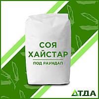 Семена - соя Хайстар