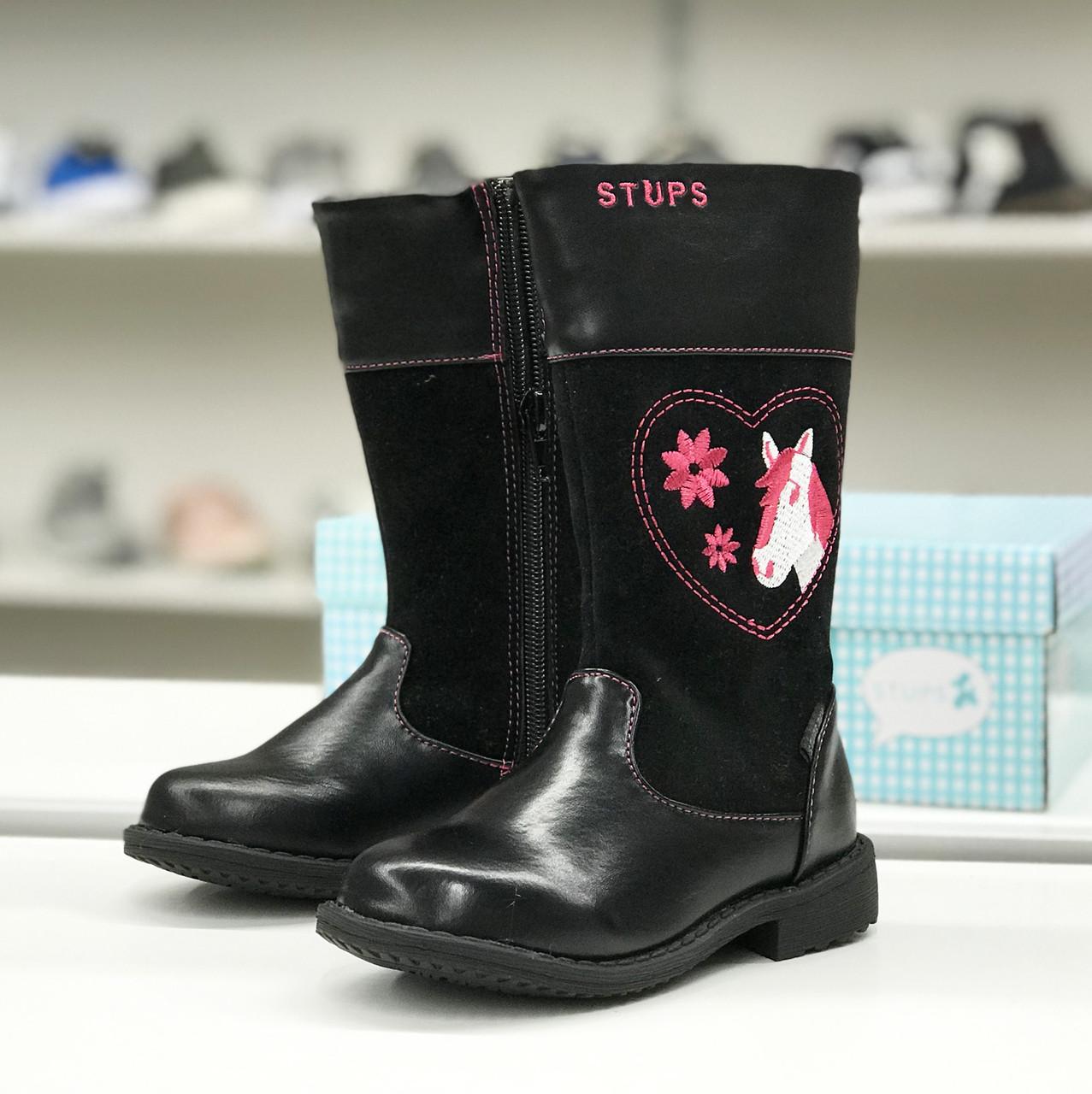 ecd502bb12f4 Утепленные сапожки Stups р 24. Интернет-магазин брендовой обуви