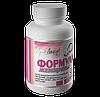 ФОРМУЛА ЖЕНЩИНЫ(90 т.) Для профилактики гормонального дисбаланса и предупреждения остеопороза у женщин.