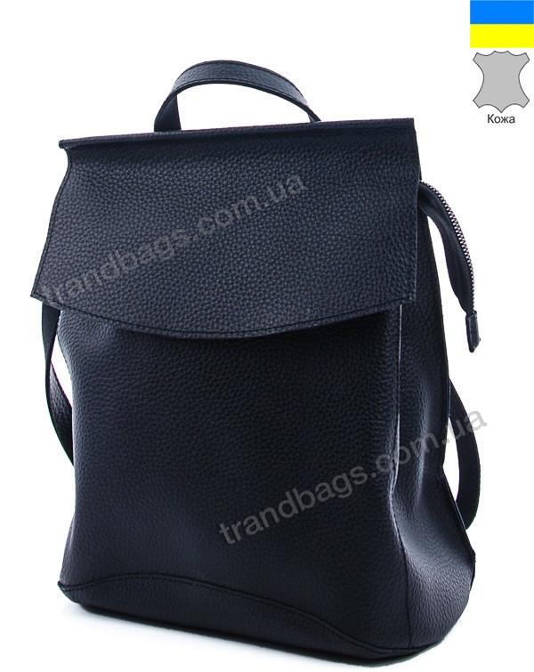 e613c0f248b3 Женский кожаный рюкзак 44299 black кожаные женские рюкзаки недорого купить