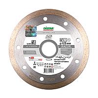 Алмазный отрезной диск Razor 115x1,6мм TM Distar