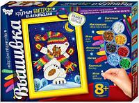 """Набор для творчества Danko Toys """"Снеговик"""". Вышивка крупным бисером и лентами"""