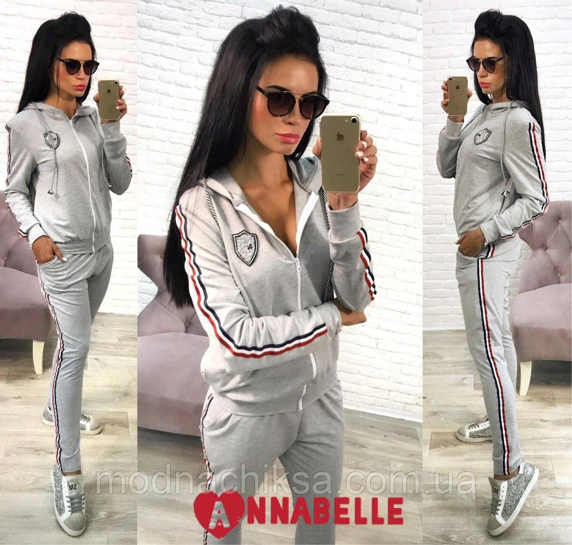 8b1c71b45f6 Спортивный костюм женский двунить кофта с капюшоном шеврон лампасы брюки  без манжета