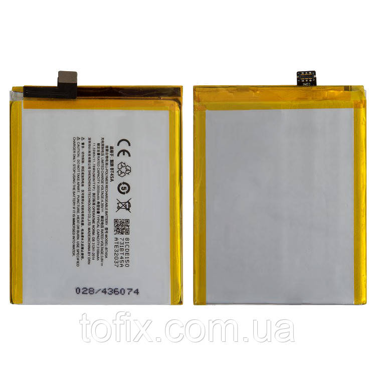 Аккумулятор (АКБ, батарея) BT45A для Meizu Pro 5, 3050 mAh, оригинал