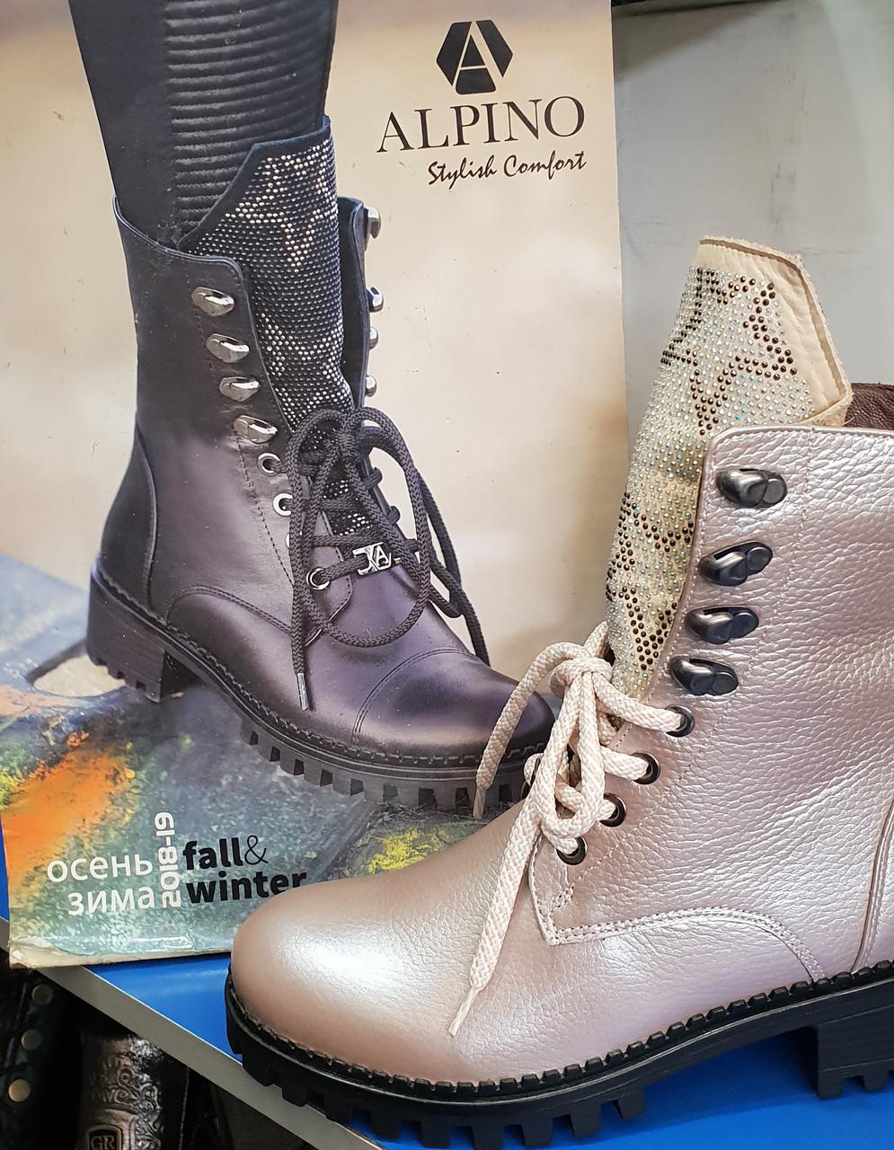 Стильные женские кожаные ботинки Alpino